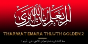 TE Thuluth Golden 2 font download